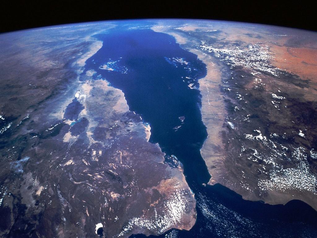 O Planeta Terra nos dias atuais
