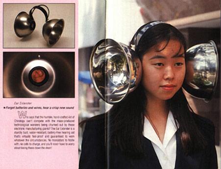 invencao japonesa amplificado ouvido