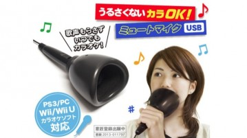 invencao japonesa karaoke silencioso
