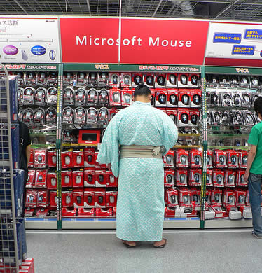 invencao japonesa loja sumo mouse