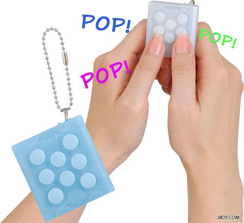 invencao japonesa plastico bolha infinito