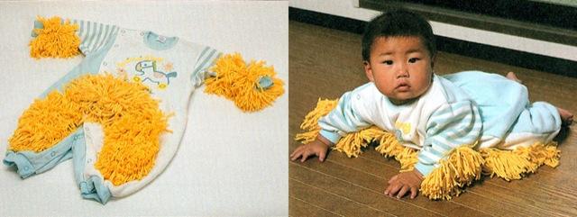 invencao japonesa roupinha bebe