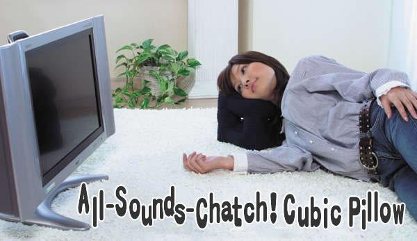 invencao japonesa travesseiro auto falante