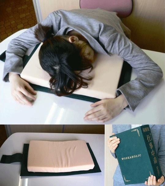invencao japonesa travesseiro molde livro