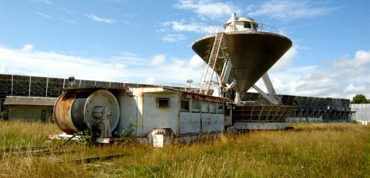 O radiotelescópio RATAN-600