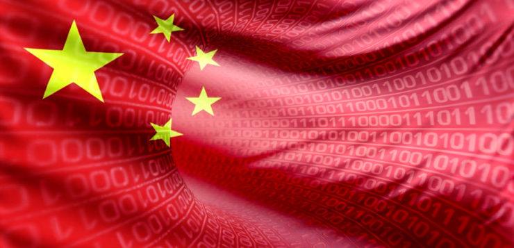 China Internet Hackers