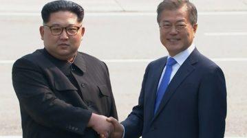 Foto: Korea Summit Press Poll
