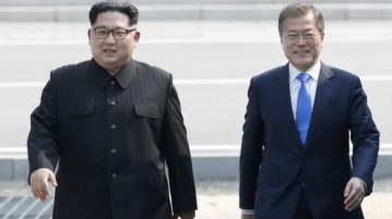Foto: Korea Summit Press Poll