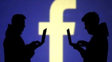 AN facebook