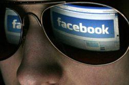 AN facebook espionagem apps