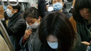 máscara japão coronavírus