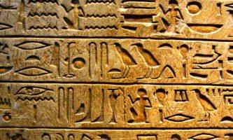 hieroglifos