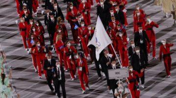 roc russia olimpiadas
