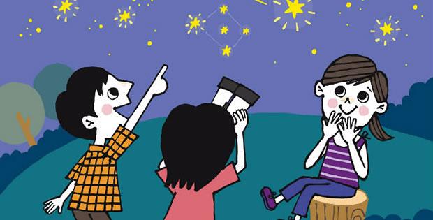 apontar-estrelas