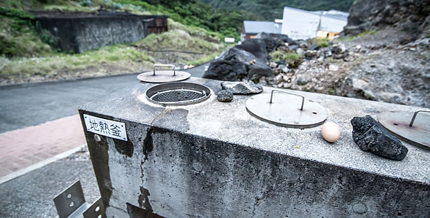 gas-geotermico-aogashima