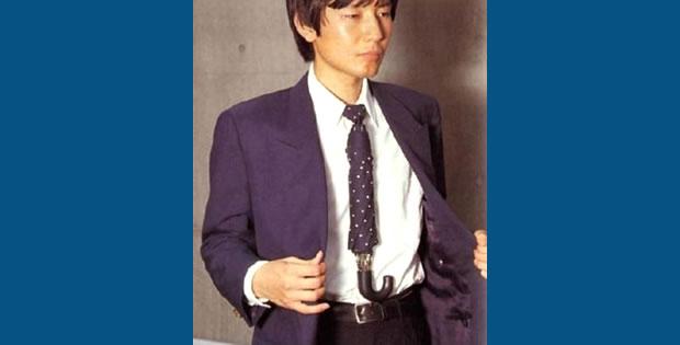 gravata-guarda-chuva